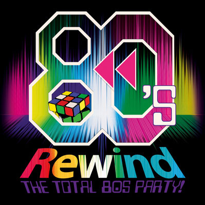 Lantern School is having a fundraising event at The Barnyard Theatre at Cresta, on 6 June 2015. 80s Rewind - The Total 80s Party! We invite all parents/guardians, teachers and friends to please come and join us for an evening of fun, laughter, music and lots of memories!